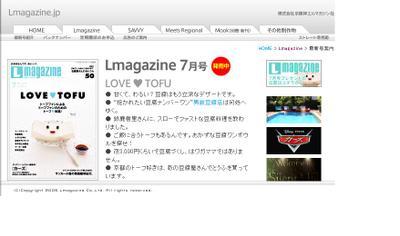 Lmagazine200607