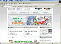 Meihin_refresh