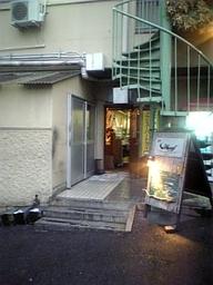 Tenichi_honten2