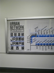 Urban_before
