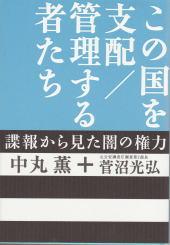 book20060323