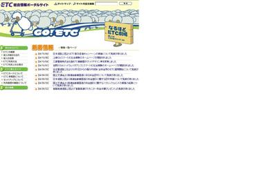 etc_portal.jpg