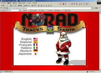 norad2005