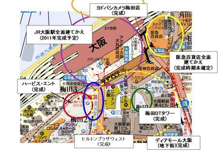 osakastn_map.jpg