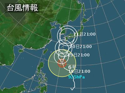 taifu_0406190017.jpg