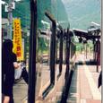 夏の立野駅