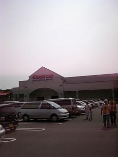日本最西端のコストコ