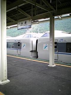 永原駅に着いたら