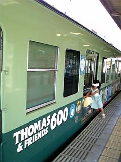 【滋賀】京阪石坂線トーマス電車