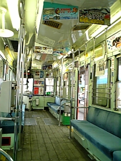 熊本市電に乗ってみました