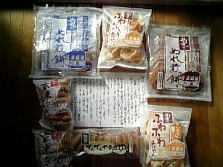 銚子電鉄から届きました