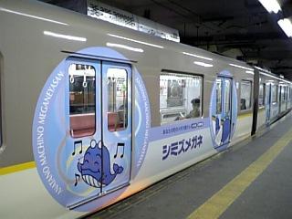 シミズメガネ電車@近鉄