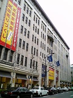 【京都】プラッツ近鉄外観