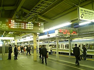 JR大阪駅新<br />  9/10番線