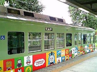 京阪700形トーマス電車