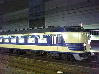 583系寝台電車@京都駅