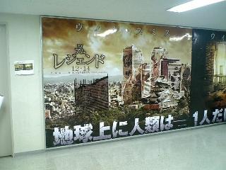 うわっ!大阪が…(笑)