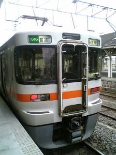 ワンマン電車名古屋行き