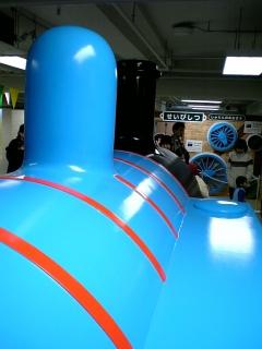 【京都】ソドー島フェスティバル