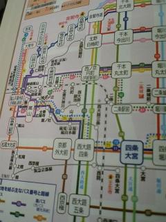 JTB発行「地図で歩く京都」では