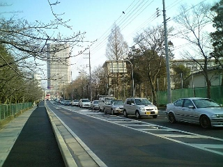 交通の移行が発生中