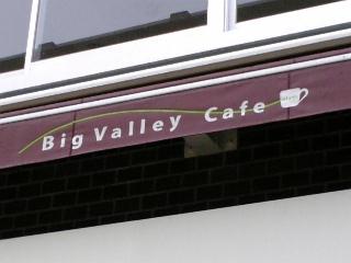 大谷大学にあるカフェの名は