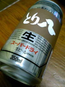 Tori8_beer
