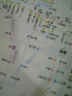 京都手帳2009