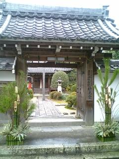 【滋賀】安養院妙見堂