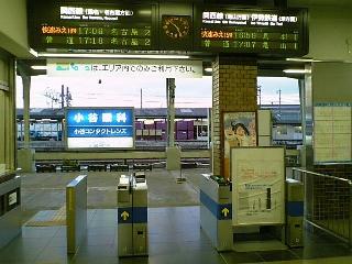 【三重】JR<br />  四日市駅