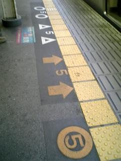 乗車位置@京都駅3<br />  番線