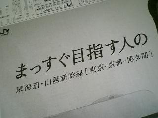 京都新聞向けカストマイズ?