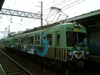 【滋賀】龍馬電車@京阪石坂線
