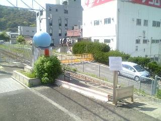 とあるモニュメントのある駅