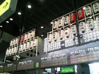 来週の今日は    #kyoto