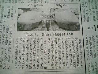 今朝の京都新聞朝刊から