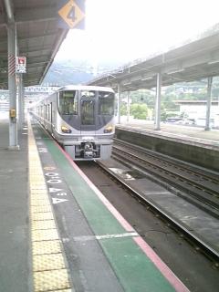 225系試運転電車