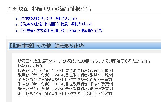 Toriyame