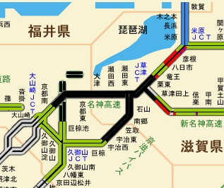 20101231meishin