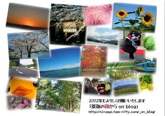 2012greetings_2