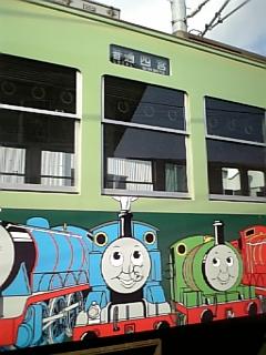 石坂線トーマス電車