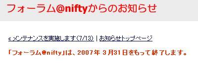 Forum_end