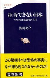 Kyohi_j_1