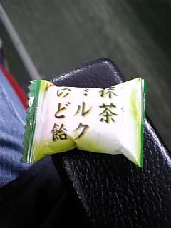 Tateyama_kiatsu1