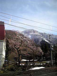 Tateyamaeki5
