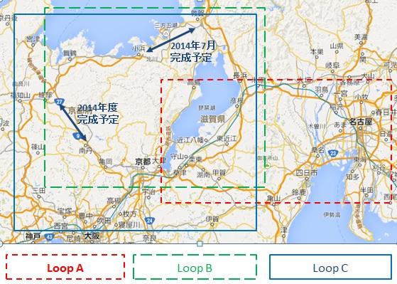 琵琶湖西縦貫道路 - JapaneseClass.jp